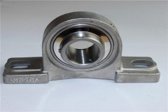 Stainless steel housing SUCP205